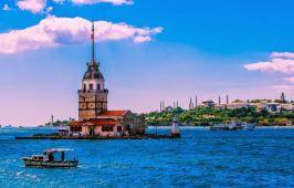 Магията на Истанбул 2020