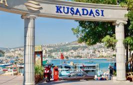 Почивки Лято 2019 КУШАДАСЪ, Турция - 10 нощувки автобусна програма